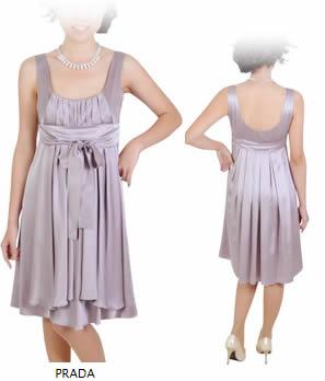 プラダのドレス 披露宴ファッション